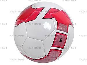 Мяч игровой для футбола, BT-FB-0017, отзывы