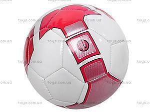 Мяч игровой для футбола, BT-FB-0017, цена