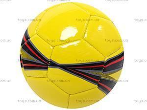 Мяч игровой футбольный, BT-FB-0025, детские игрушки