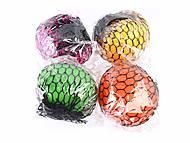 Мяч лизун в сетке, YW0199, купить игрушку