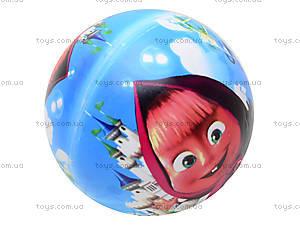 Мяч «Машенька», BT-PB-0035, купить