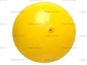 Мяч «Морские животные», A01819, купить
