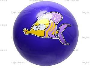 Мяч «Морские животные», A01819