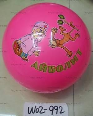 Мяч «Мультфильм», W02-992