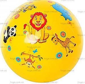Мягкий мяч для игры, 7,5 см, 0250