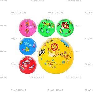 Мягкий мяч для игры, 7,5 см, 0250, купить