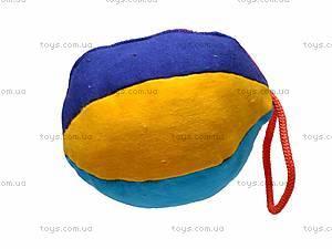 Мяч-мякиш «Малыш», , купить