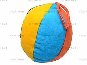Мяч-мякиш «Малыш», , фото