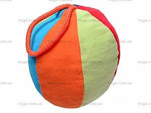 Мяч-мякиш «Малыш», , цена