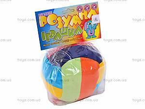Мяч-мякиш «Шалунишка», , цена