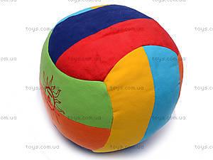Мяч-мякиш «Супермяч»,