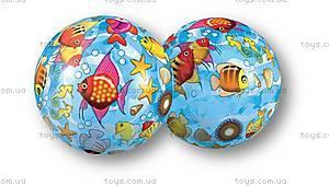 Детский мячик «Мир моря», DS-PP 040