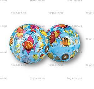 Детский мяч «Мир моря», 23 см, DS-PP 040