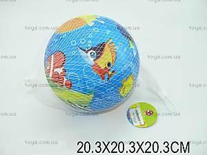 Мяч надувной, PN11-2
