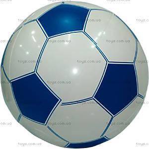 Мяч надувной «Футбол», 19020632