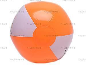 Мяч надувной «Союзмультфильм», 4038-1, купить
