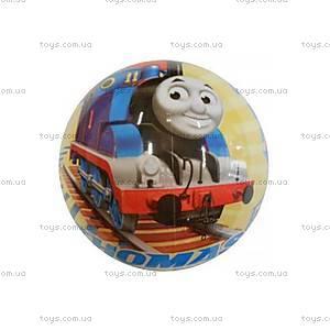 Мяч «Паровозик Томас», 23 см, 2673