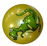 Мяч перламутровый желтый Дракоша, F21994, отзывы