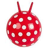 Мяч-попрыгун «Пятнистый», JN59138-1, купить