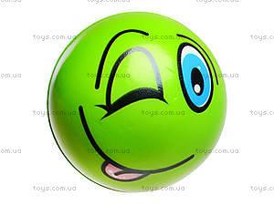 Мяч-попрыгунчик фомовый, 2011-A1, купить