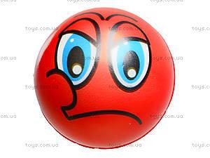 Мяч-попрыгунчик фомовый, 2011-A1, отзывы