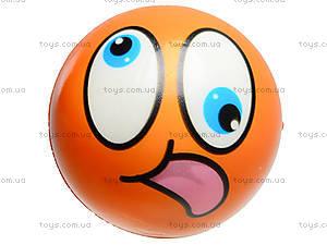 Мяч-попрыгунчик фомовый, 2011-A1, детские игрушки