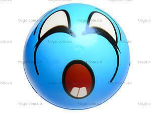 Мяч-попрыгунчик фомовый, 2011-A1, магазин игрушек