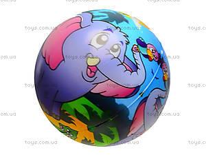 Фомовый мяч-попрыгунчик, D-59, купить