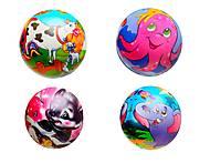 Фомовый мяч «Милые зверята», B-60