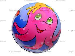 Фомовый мяч «Милые зверята», B-60, цена