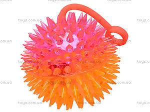 Мячик с подсветкой «Ёжик», SL626, детские игрушки