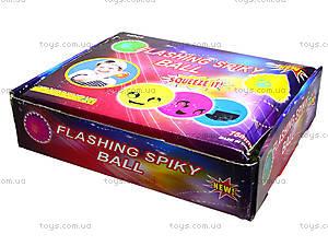 Мячик с подсветкой «Ёжик», SL626, магазин игрушек