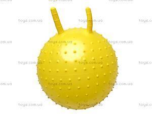 Мяч-прыгун с рожками, 453503, купить