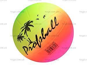 Мяч «Радуга», M0028, фото