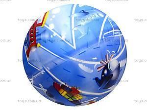 Мяч резиновый, D04466, отзывы