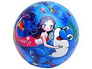 Мяч резиновый для детей, FPB-8(1), отзывы