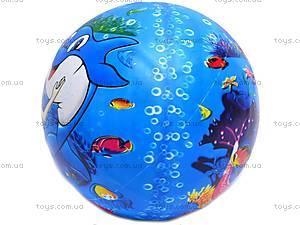 Мяч резиновый для детей, FPB-8(1), купить