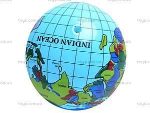 Мяч резиновый «Глобус», 2836, купить