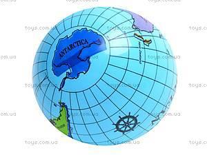 Мяч резиновый «Глобус», 2836, отзывы