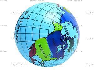 Мяч резиновый «Глобус», 2836
