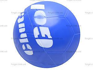 Мяч резиновый, игровой, 017, купить