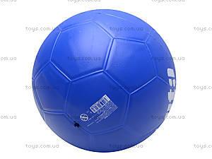 Мяч резиновый, игровой, 017, фото