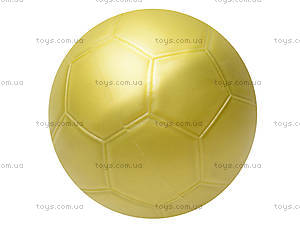 Мяч резиновый, игровой, 017, отзывы
