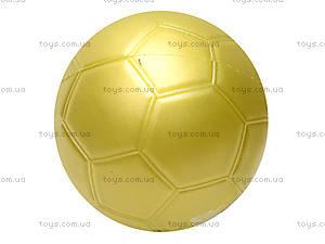 Мяч резиновый, игровой, 017, цена