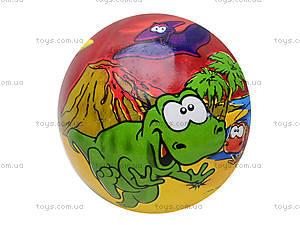 Мяч резиновый «Мультики», 020..035