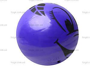 Мяч резиновый с декором, 004..008..016, toys
