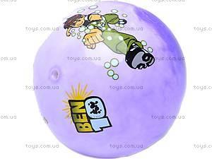 Мяч резиновый с рисунком, GM4.4, купить