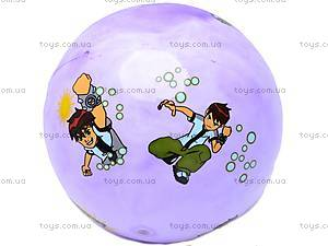 Мяч резиновый с рисунком, GM4.4, отзывы