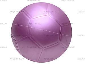 Мяч резиновый тяжелый, 018, купить