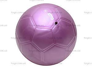 Мяч резиновый тяжелый, 018, фото
